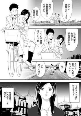 No ni Saku Hana Sono 1-6