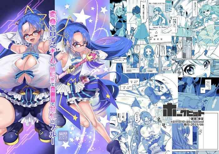 Henshin Heroine Team no Zunouha de Majime de Hinnyuu no Blue