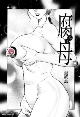 Haha Mamire Ch. 5【不可视汉化】