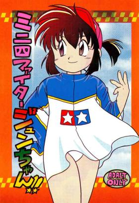 Mini 4 Fighter Jun-chan!!