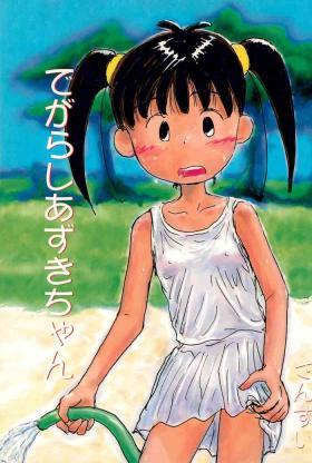 Degarashi Azuki-chan