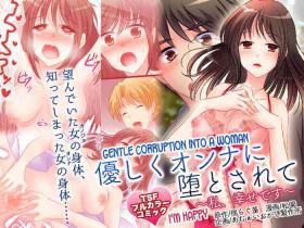 Yasashiku Onna ni Otosarete| Gentle Corruption Into a Woman