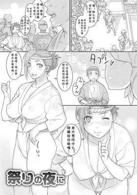 Matsuri no Yoru ni