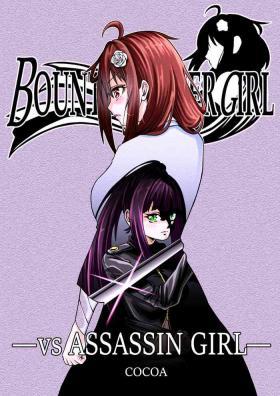 BOUNTY HUNTER GIRL vs ASSASSIN GIRL Ch. 5