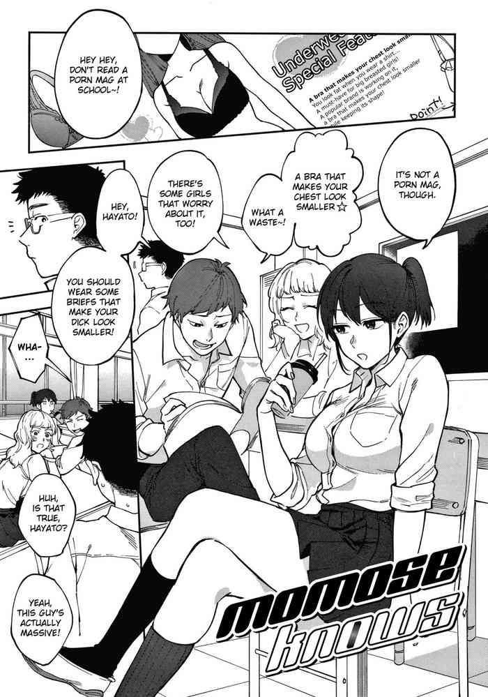 Momose ha Shiru | Momose Knows