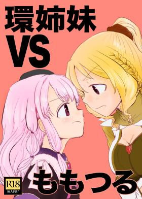 Tamaki Shimai vs Tsurumomo