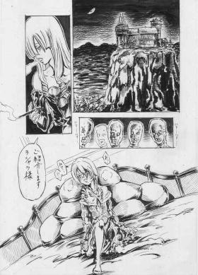 Tokkou Shinyaku Haroperidouru