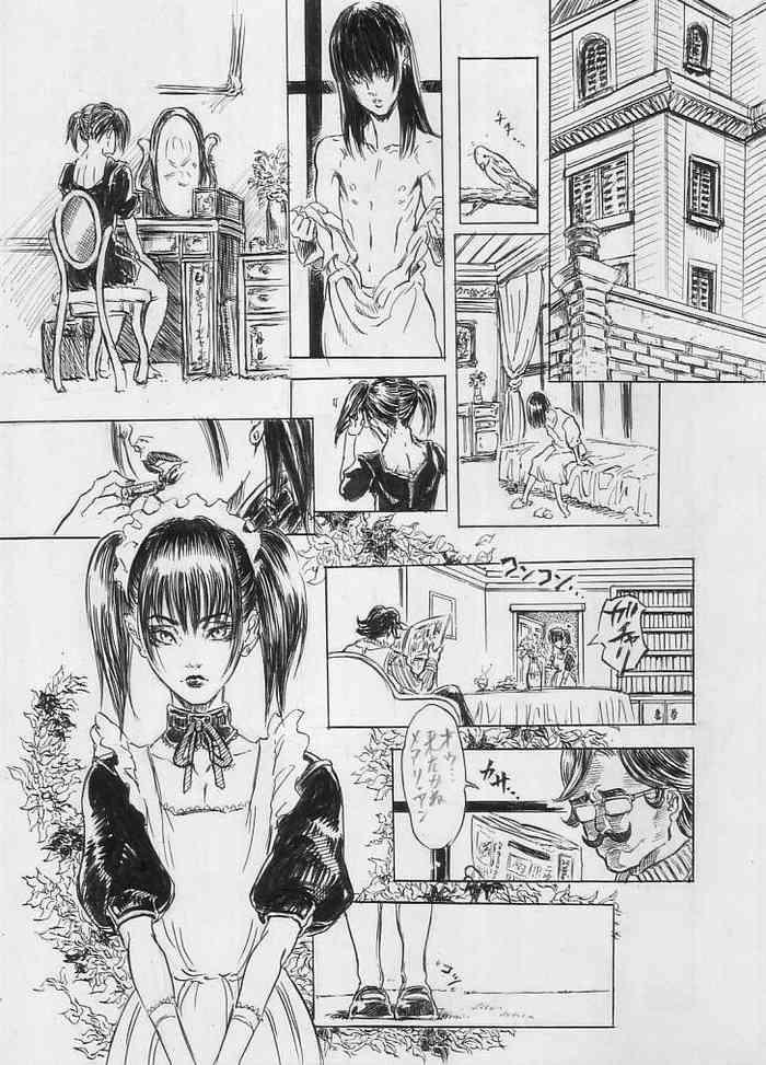 Riku Manga Tsumeawase