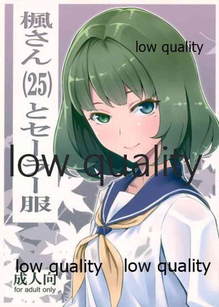 Kaede-santo Sailor Fuku