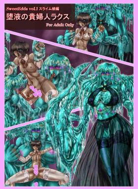 SweetEdda vol.1 Slime-Girl Chapter: The Slime Lady Lacus