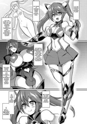 Seisou Kouki Sacred Flare
