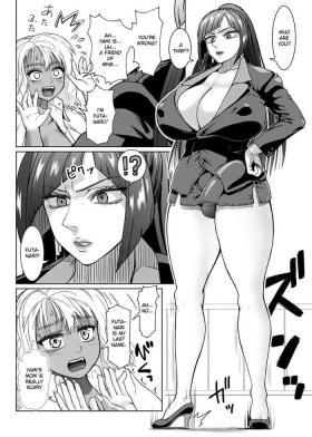 Futanari Bitch Gal wa Suki desu ka? 5⑤