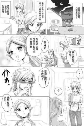 BreaWi no LinZel ga Hitasura Ichaicha Shite Sukebe na Koto Suru Manga