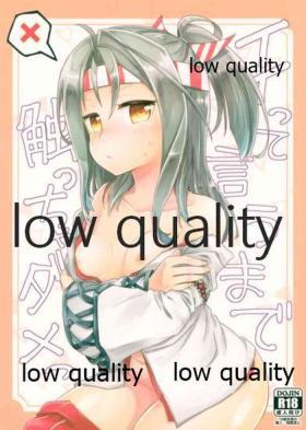 Itteiu made Sawaccha Dame