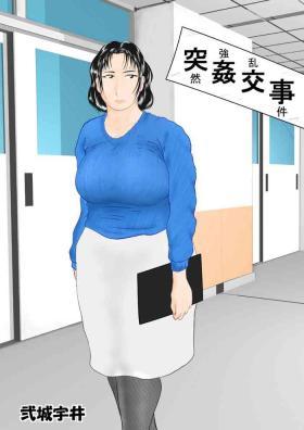 Tokkan Kouji | Rape Affair