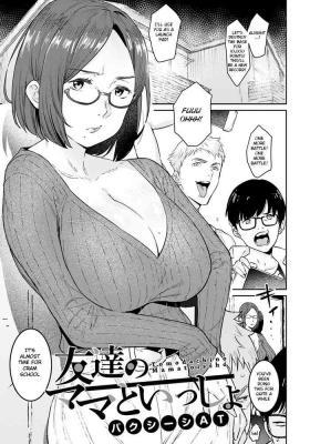 Tomodachi no Mama to Issho