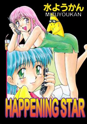 Happening STAR prologue