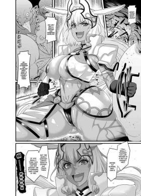 Shinrei Caenis, Goblin Taiji ni Iku