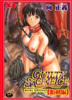 Guilty Sacrifice