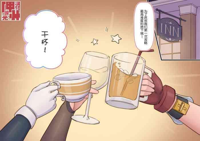 Enquête de Henshinato no Design ga Kawaru !