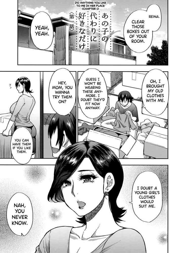 Gorda [Shunjou Shuusuke] Anoko no Kawari ni Suki na dake Ch. 1-3 | Do Anything You Like To Me In Her Place Ch. 1-3 [English] =TLL + biribiri= Hot Girl Fucking