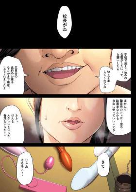 Hametsu no Itte 4