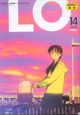 Comic LO 2005-04 Vol. 14