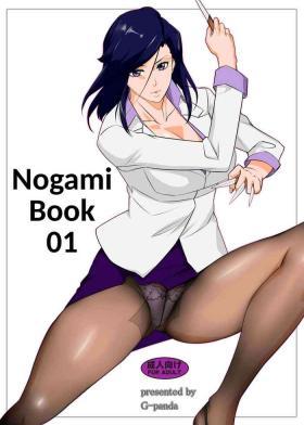 Nogami Bon 01 - Nogami Book 01