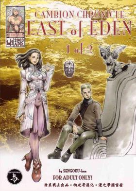 East of Eden 1 of 2