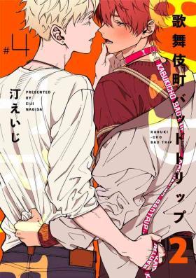 Kabukichou Bad Trip 2   歌舞伎町 Bad Trip 2 Ch. 4-5