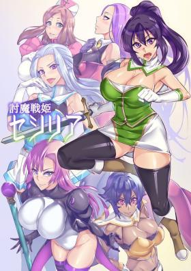 Demon Slaying Battle Princess Cecilia Ch. 18