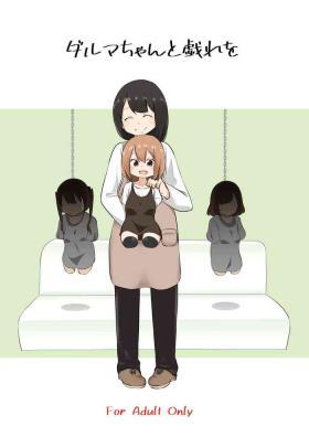 Daruma-chan to Tawamure o