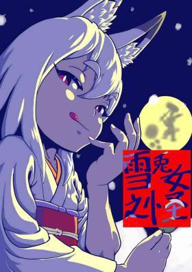 Yuki Usagi Onna no Kai