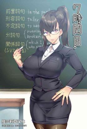 7-jikanme【羅莎莉亞漢化】