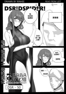 August 2018 - DSR Manga