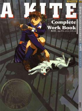 A KITE Complete Work Book