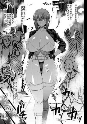 Shousa, Dennou Hack sareru no Maki