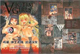 VictimGirls Compiled Vol.1MMO Game Selection