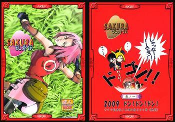 Sakura Ranbu Den!