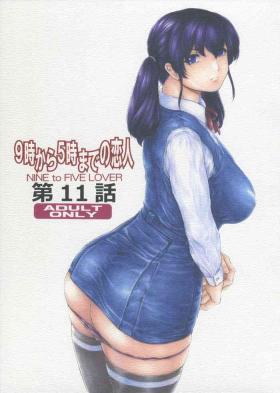 9ji Made no Koibito Dai 11 wa - Nine to Five Lover