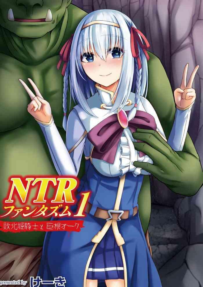Candid NTR Phantasm 1 Haiboku Himekishi to Kyokon Orc Step Brother