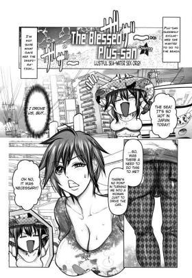 Koufuku no Plusan Ch. 5 Lustful sea-water sex orgy