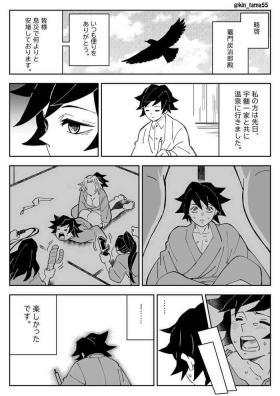 Yoshitake-san Ga Sora Zuika Ni Moteasoba Reru Manga