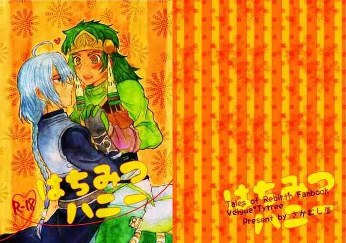 Hachimitsu Honey