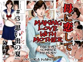 Haha ni Koishite 3 Omoide no Natsu | Making Love with Mother Part 3 Summer Memory