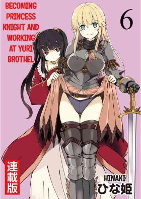 Kukkorose no Himekishi to nari, Yuri Shoukan de Hataraku koto ni Narimashita. 6 | Becoming Princess Knight and Working at Yuri Brothel 6
