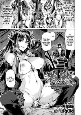 Kuroinu IITHE COMIC Chapter 9