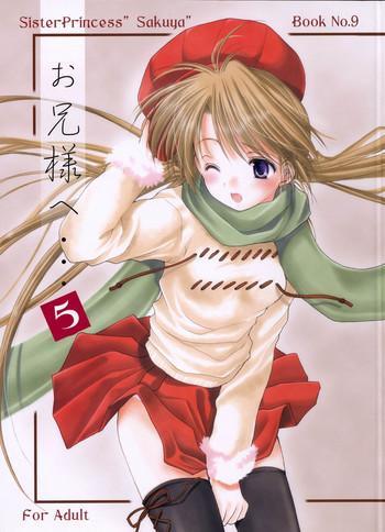 "Moan Oniisama He ... 5 Sister Princess ""Sakuya"" Book No.9 - Sister princess Club"