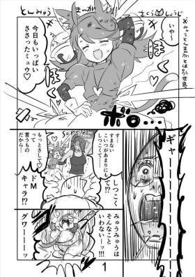 ???? Ton Myuu Manga