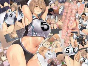 Volleyball no Kanojo to Netorase Play no Ano Hi kara Aeru Kaisuu ga Hetteiru…